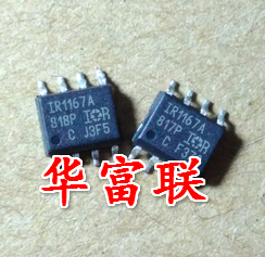 Freeshipping IR1167 IR1167A IR1167B